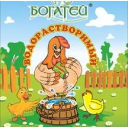 Водорастворимый витаминный комплекс для сельскохозяйственной птицы 300 гр