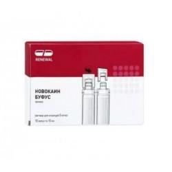 Новокаин 0,5 % 5 мл, буфус, 1 амп.