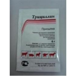 Трициллин, уп.6гр.