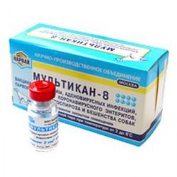 Мультикан-8 (5доз/упак)