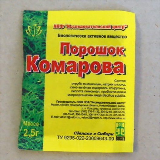 Купить Порошок Комарова (2,5г) серия 010113