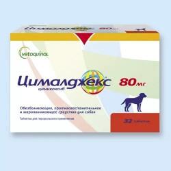 Цималджекс 80 мг, 32 таб.