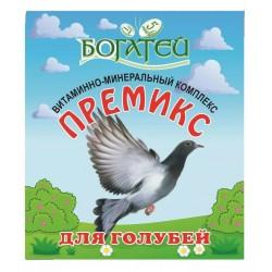 Премикс для голубей, 500 гр