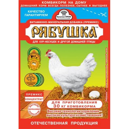 Купить Рябушка для кур 150гр. концентр.с аминокислотами