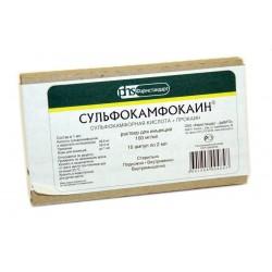 Сульфокамфокаин 10% 2мл №10   1 амп.