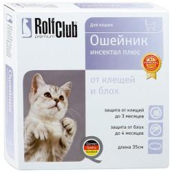 Rolf Club 3D Ошейник для кошек  от клещей, блох, власоедов 40 см