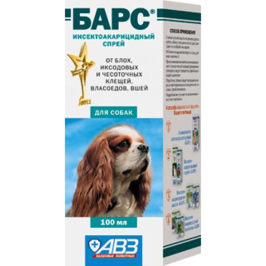Купить Барс спрей для собак 100мл
