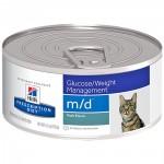 Хиллс m/d корм для кошек при диабете 156 гр.