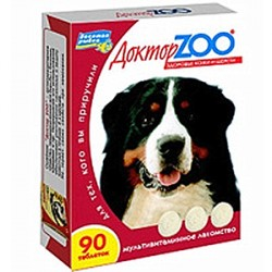 Доктор ZOO Мультивит д/собак здор.иммунитет №90