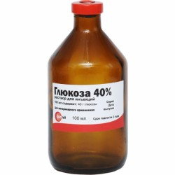 Глюкоза 40%, 100мл