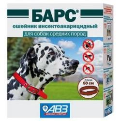 Барс ошейник инсектоакарицидный для собак средних пород 50 см