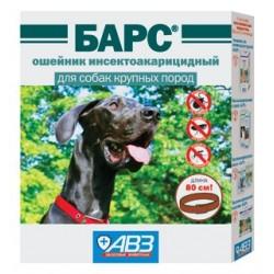 Барс ошейник инсектоакарицидный для собак крупных пород 80 см
