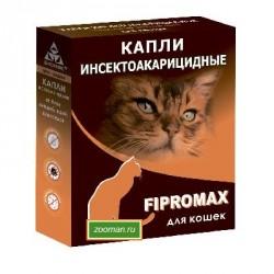 Деликс - ф капли от блох, вшей, власоедов и клещей для кошек