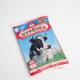 Буренка для молочных коров на 50 кг корма