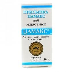 Цамакс (ранозаживляющее) 50 гр