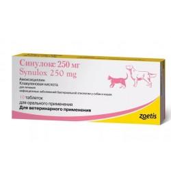 Синулокс 250 мг, 10 таб.