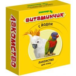 Витаминчик с йодом для птиц